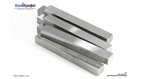 Beryllium metal bar, 99.9% (size 72x7x5mm)