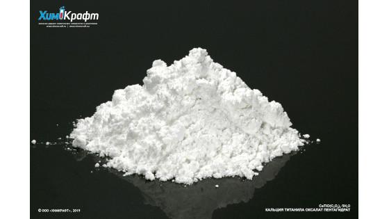 Calcium Titanyl oxalate pentahydrate, 99.5% pure