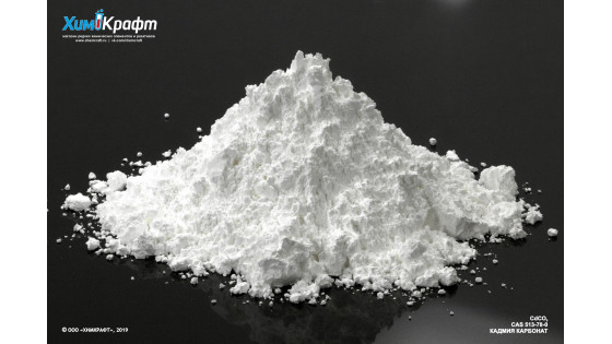 Cadmium carbonate, 98.5% (pure)