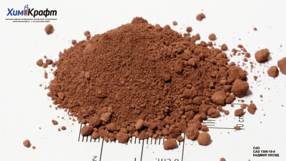 Cadmium oxide, 99.5% (puriss.)