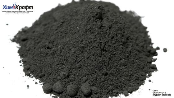 Cadmium selenide, phosphors grade powder, 99%