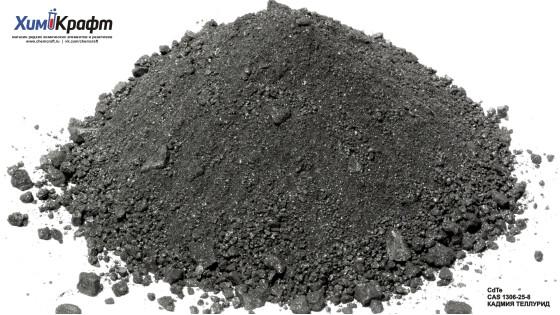 Cadmium telluride, crystalline powder, 99.9%