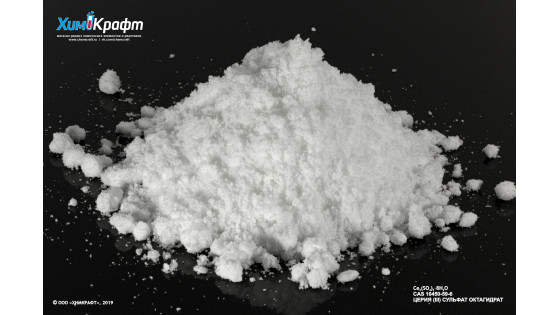 Cerium(III) sulfate ocathydrate, 99.5% pure p.a.