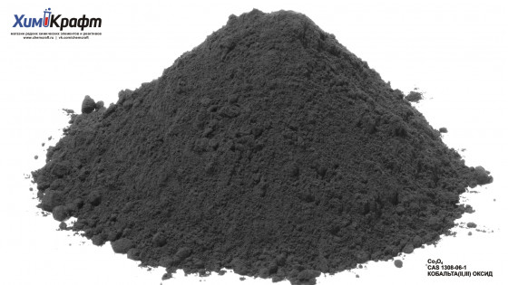 Cobalt(II,III) oxide, 99% (pure p.a.)