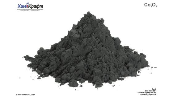 Cobalt(II,III) oxide, 99.99% (extra pure)