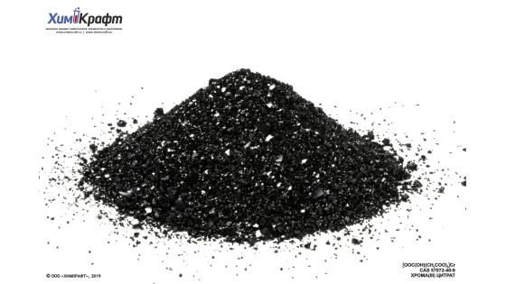 Chromium(III) citrate, 99% pure