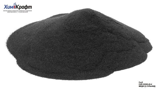 Copper(I) sulfide, 99% pure