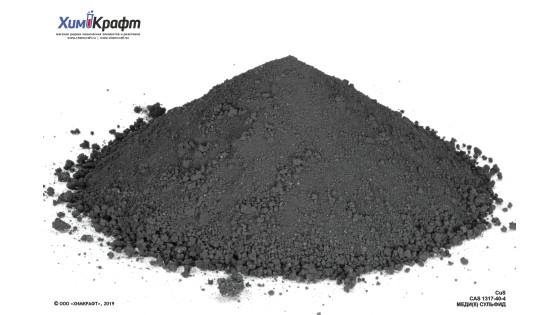 Copper(II) sulfide, 99% pure