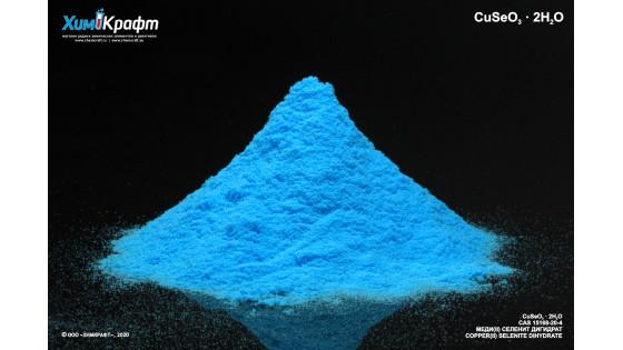 Copper(II) selenite dihydrate, 99%