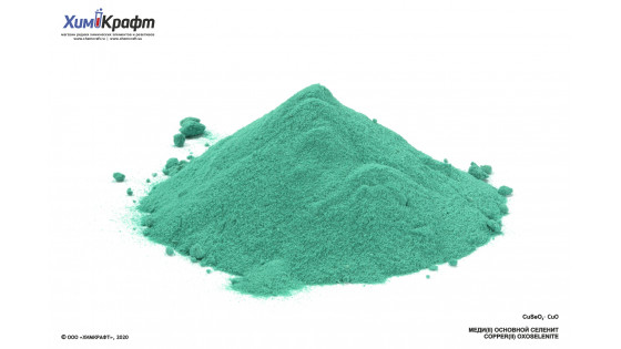 Copper(II) oxoselenite, 99%