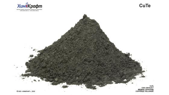 Copper(II) telluride, 99% pure
