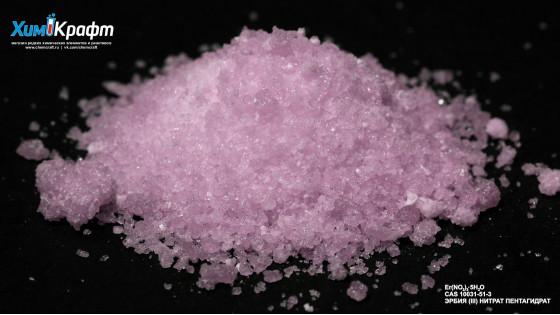 Erbium(III) nitrate pentahydrate