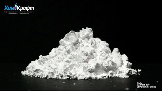 Europium(III) oxide, 99.95%