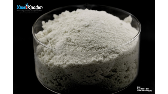 Ammonium iodide, 99% (pure)