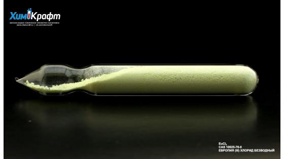 Europium(III) chloride anhydrous