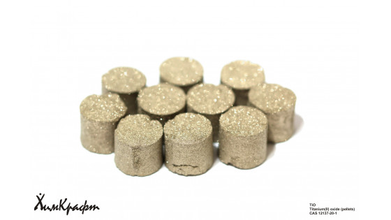 Titanium(II) oxide pellets, 99%