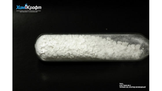 Terbium(III) chloride anhydrous, 99.99% (NW 58.5g)