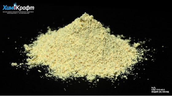 Indium(III) oxide, 99.9% (puriss.)