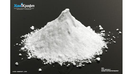 Potassium tetrafluoroborate, 99% (pure)