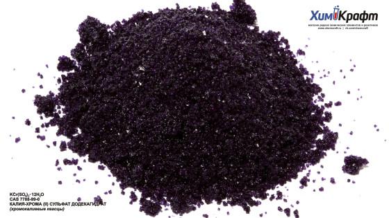 Chromium(III) Potassium sulfate dodecahydrate, 98% pure