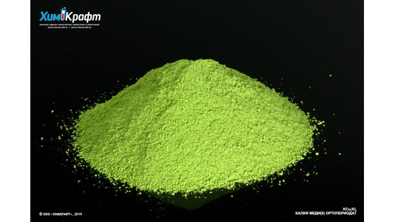 Potassium copper(II) orthoperiodate, 99.5% pure