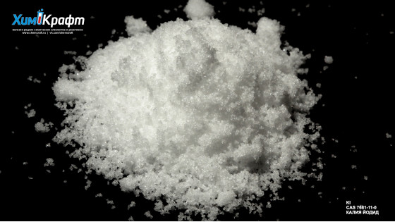 Potassium iodide, 99.5% (puriss.)