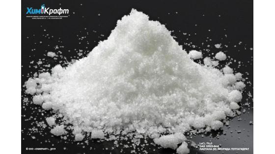 Lanthanum(III) chloride heptahydrate, 99% puriss.