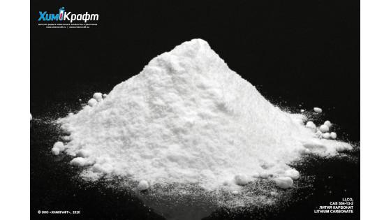 Lithium carbonate, 99.9% extra pure