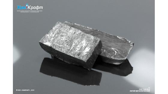 Lithium metal chunks, 99.9%