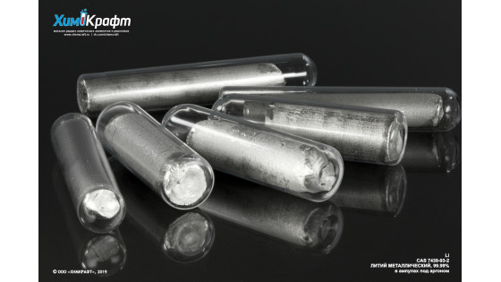 Lithium metal, ampoule under Argon 99.99% (NW=1g)