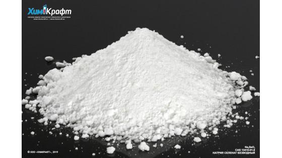 Sodium selenate anhydrous, 99% pure