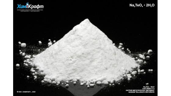 Sodium tellurate dihydrate, 98% pure