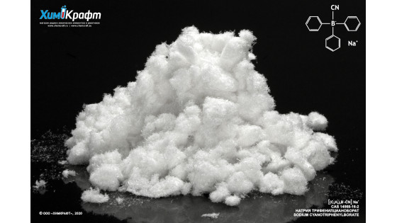 Sodium cyanotriphenylborate, 99% puriss.