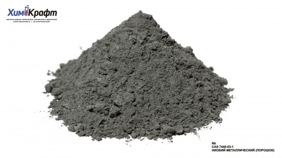 Niobium metal powder, 99.8%