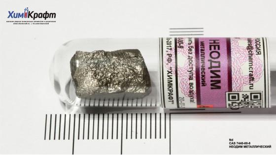 Neodymium metal in ampoule under argon, 99.9%