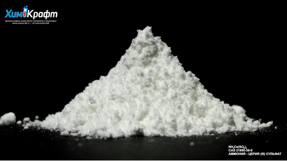 Ammonium-Cerium(III) sulfate, 99% (pure p.a.)