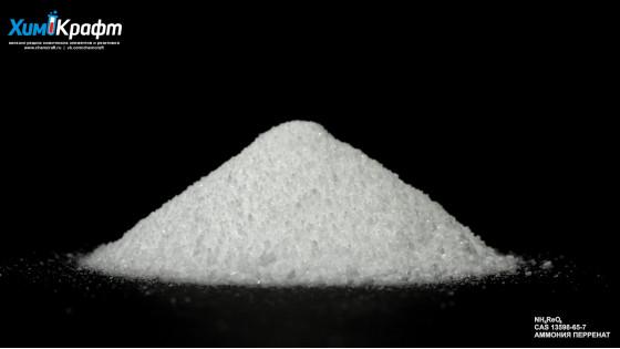 Ammonium perrhenate, 99.5% (pure)