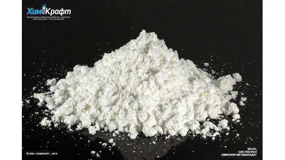Ammonium metavanadate, 99.5% (pure p.a.)