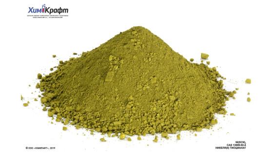 Nickel(II) thiocyanate, 98% pure