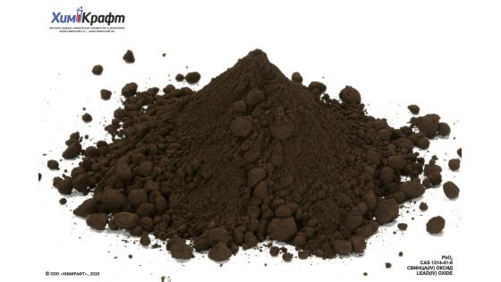 Lead(IV) oxide, 95% pure p.a.
