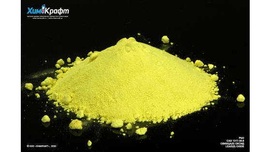 Lead(II) oxide, 99.5% pure p.a.