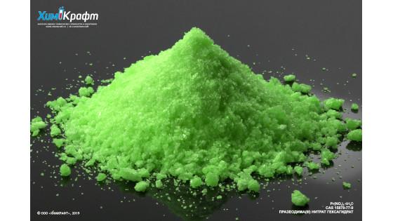 Praseodymium(III) nitrate hexahydrate, 99.9%