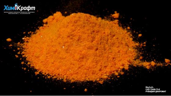 Rubidium dichromate, 98% pure