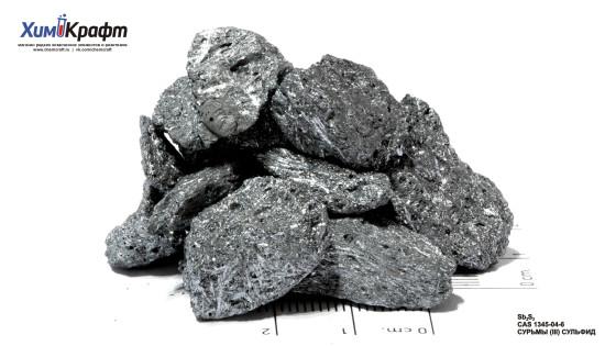 Antimony(III) sulfide crystalline, 99.99%