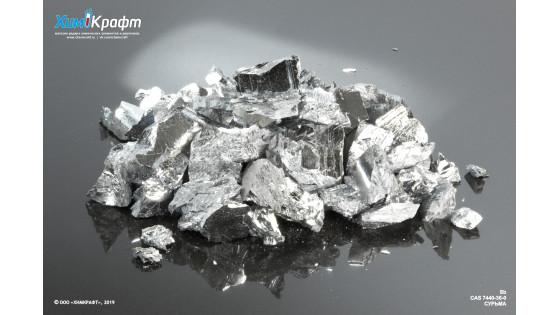 Antimony metal, 99.995% (5N)