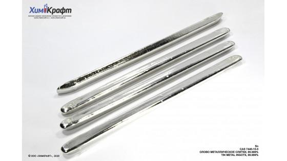 Tin metal ingots, 99.999% (Weight=240-260g)