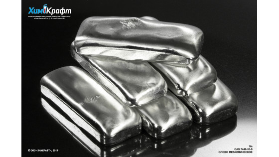 Tin metal ingots, 99.999% (NW=32-37g)
