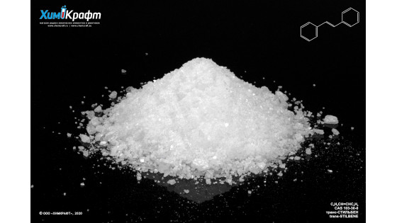 trans-Stilbene, 99% pure