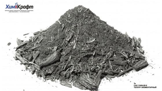 Tellurium crystalline powder, 99.999% extra pure