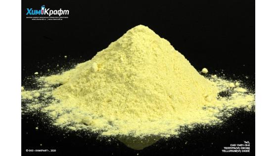 Tellurium(VI) oxide, 99% pure